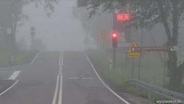 Ostrzeżenia pogodowe po chińsku... przy polskiej drodze
