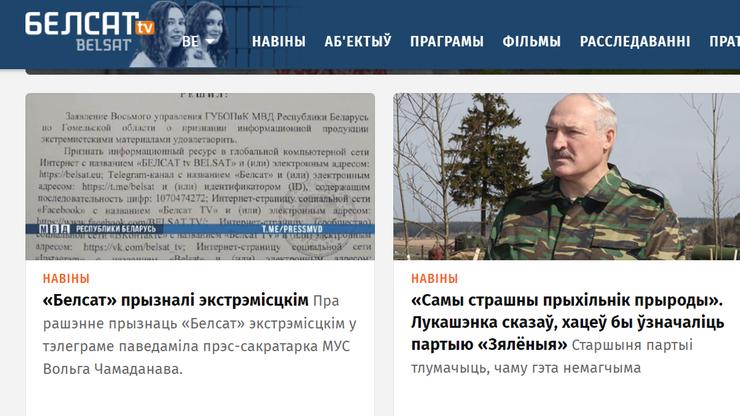 """Strona Biełsatu uznana za """"ekstremistyczną"""""""